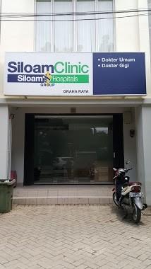 Siloam Clinic Graha Raya